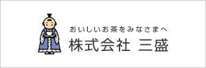株式会社三盛
